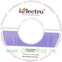 Изоляторы. Справочник 2008 на CD