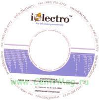Выбор, проектирование и монтаж электроустановок зданий. Справочник 2008 на CD