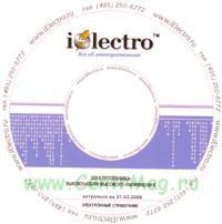 Выключатели высокого напряжения. Справочник 2008 на CD