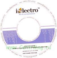Автоматические выключатели промышленного назначения. Справочник 2008 на CD