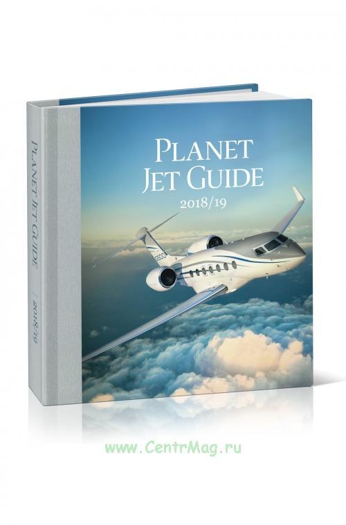 Planet Jet Guide. Каталог самолетов и вертолетов бизнес авиации