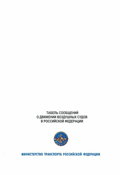 Энергетика и промышленность России №19 2013