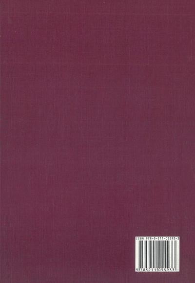 История и философия науки: Учебное пособие: В 4-х книгах. Книга 2