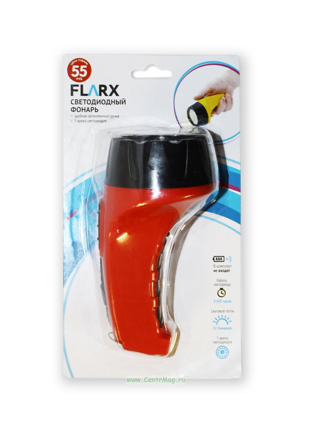 Фонарь 5 светодиодов фирмы FLARX