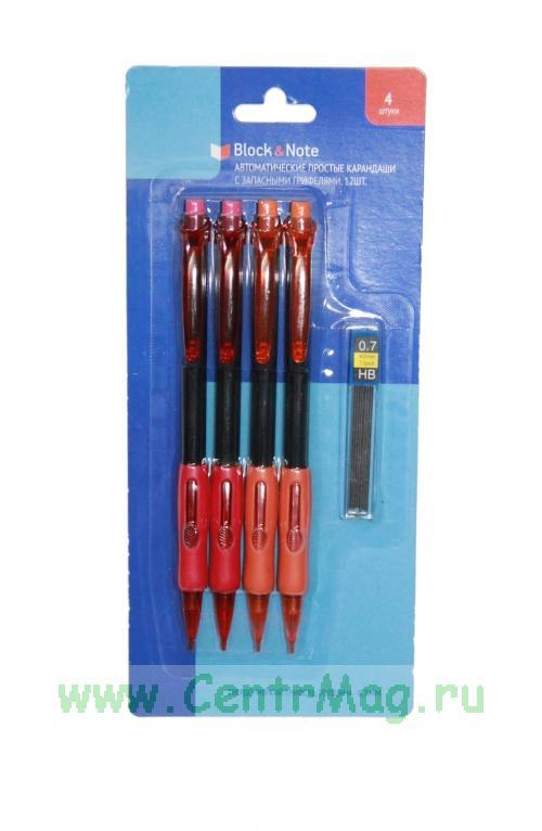 Автоматические простые карандаши с запасными грифелями