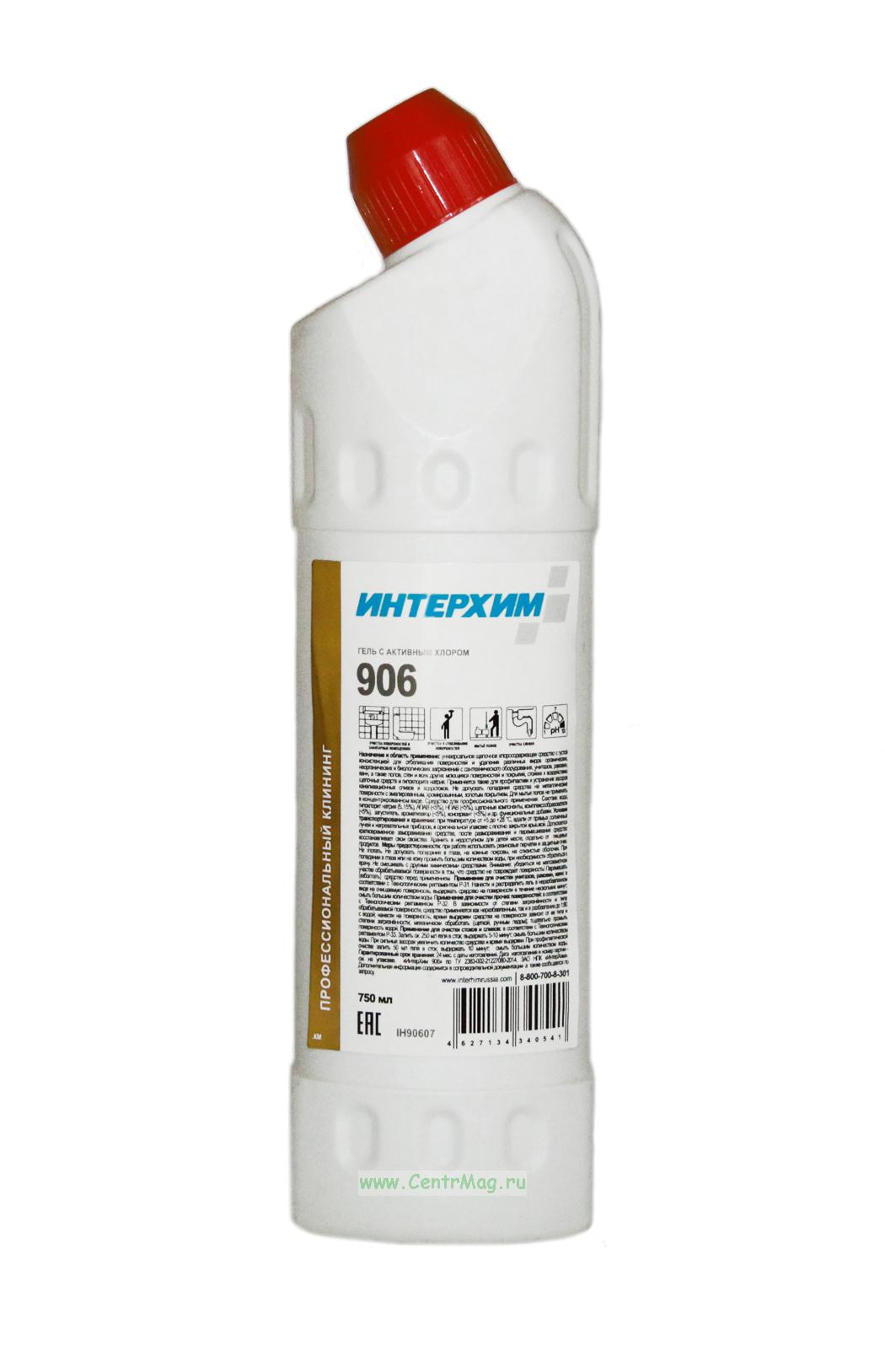 Интерхим 906. Универсальный чистящий гель с активным хлором