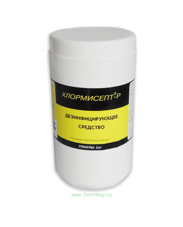 Хлормисепт-Р