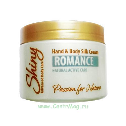 Нежный крем для рук и тела Romance с маслом виноградной косточки, 400 мл