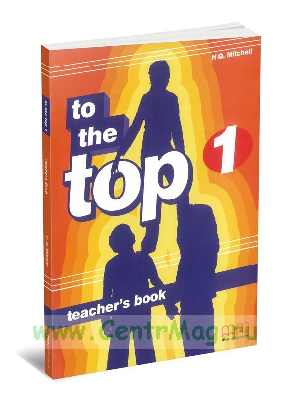 To the top 1. Teacher's book