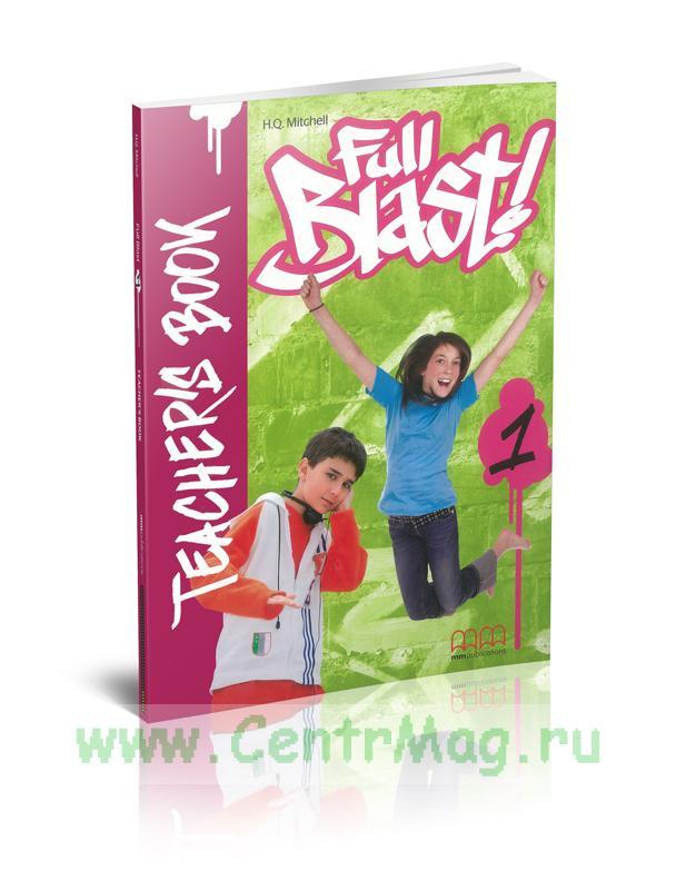 Full Blast 1. Teacher book
