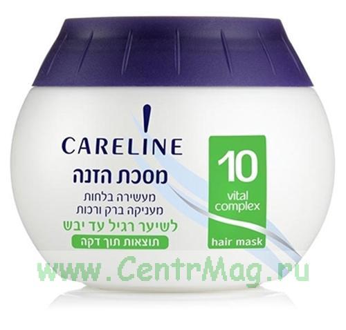 Careline Маска витаминизированная для нормальных и сухих волос, 400 мл