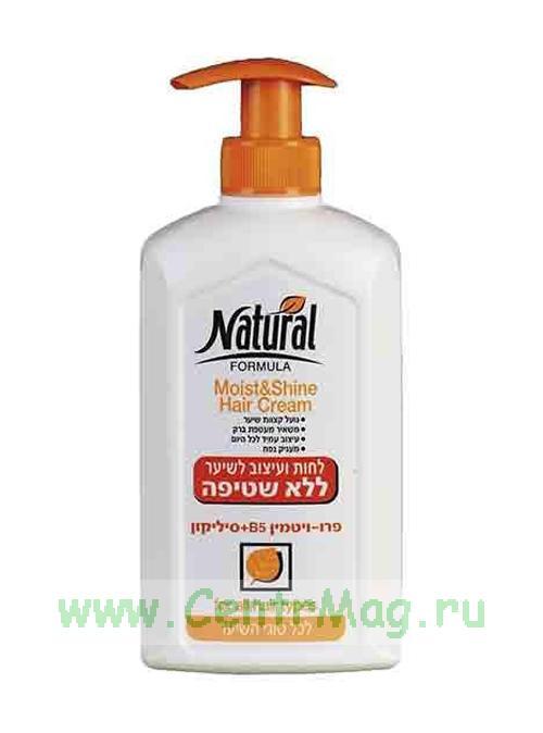 Natural Formula Увлажняющий крем для всех типов волос с силиконом