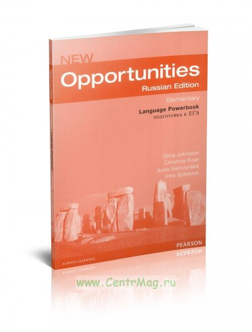New Opportunities Russian Edition. Elementary. Language Powerbook. Подготовка к ЕГЭ