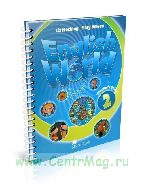 English World. Teacher's book 2
