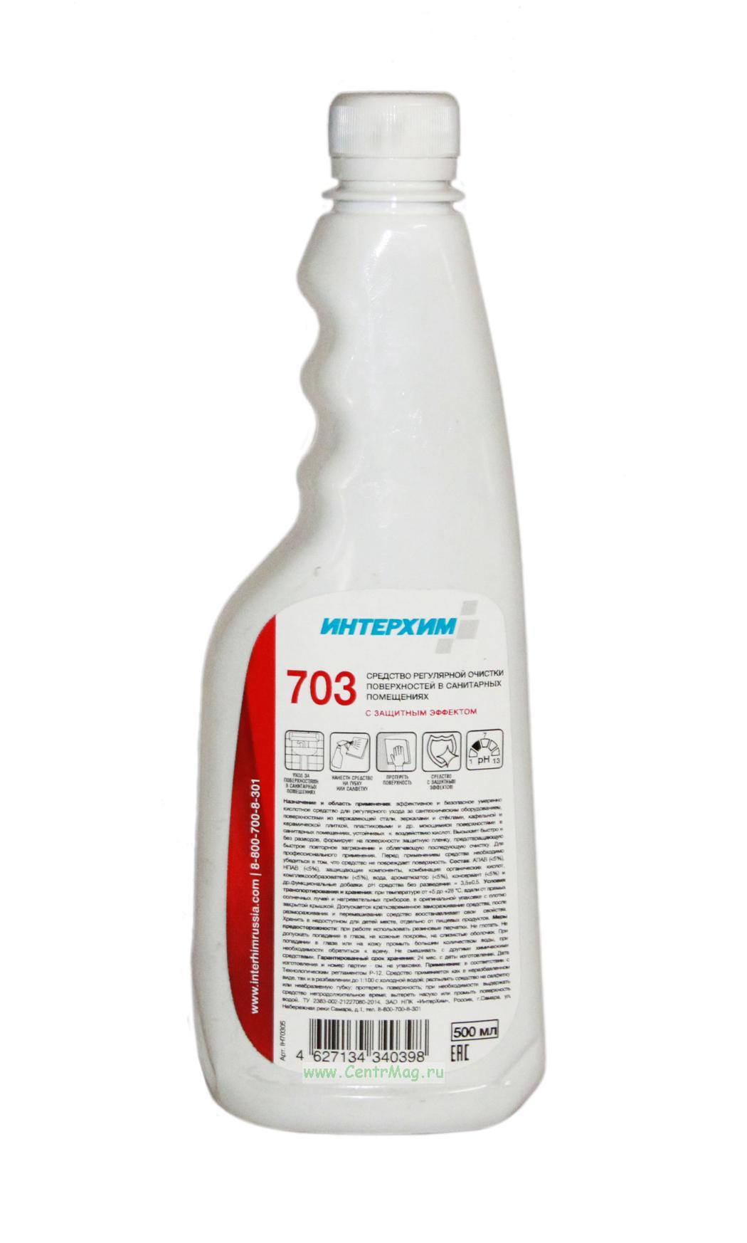 Интерхим 703. Средство регулярной очистки поверхностей в санитарных помещениях