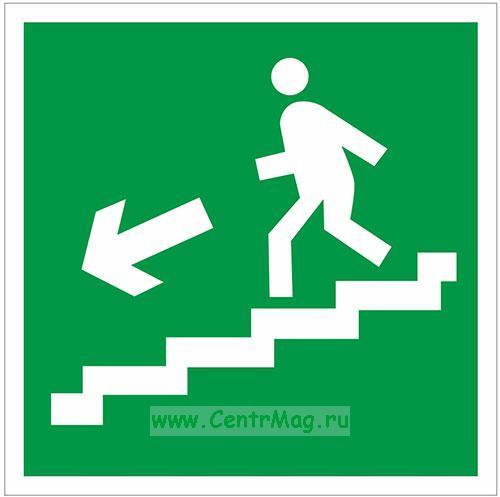 Направление к эвакуационному выходу по лестнице вниз (левый). Знак