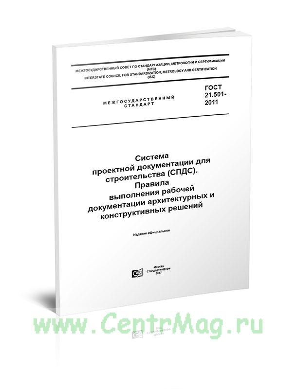 Региональные выплаты на второго ребенка в московской области