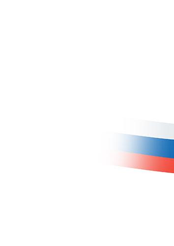 Единый тарифно-квалификационный справочник работ и профессий рабочих. Выпуск 56. Раздел