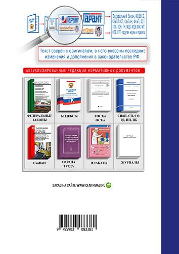 РД 153-00.0-012-2002 Методические рекомендации