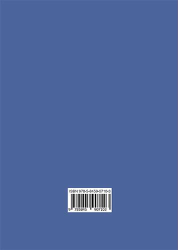 Цифровая обработка сигналов: практический подход (2-е издание)