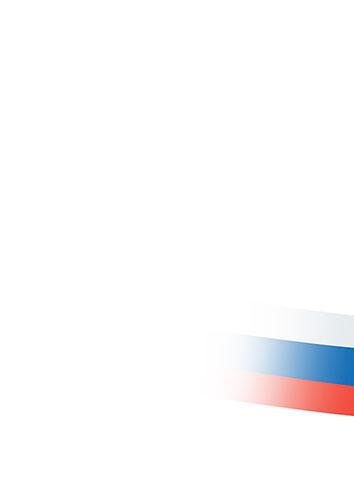 Единый тарифно-квалификационный справочник работ и профессий рабочих. Выпуск 8 2020 год. Последняя редакция