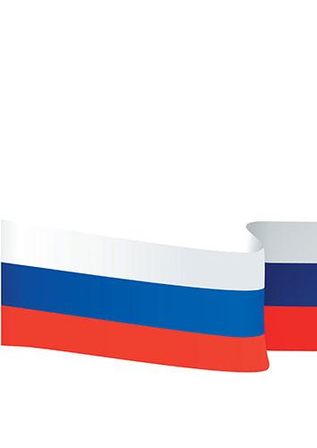 Трудовой кодекс РФ 2020 год. Последняя редакция