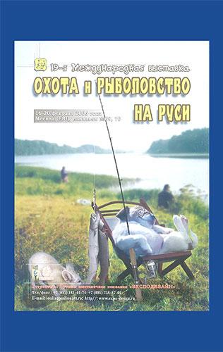 Корма и прикормки для ловли пресноводной рыбы