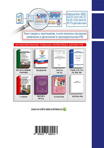 Унифицированные формы медицинской документации, используемые в медицинских организациях, оказывающих медицинскую помощь в амбулаторных условиях, и порядки по их заполнению 2019 год. Последняя редакция