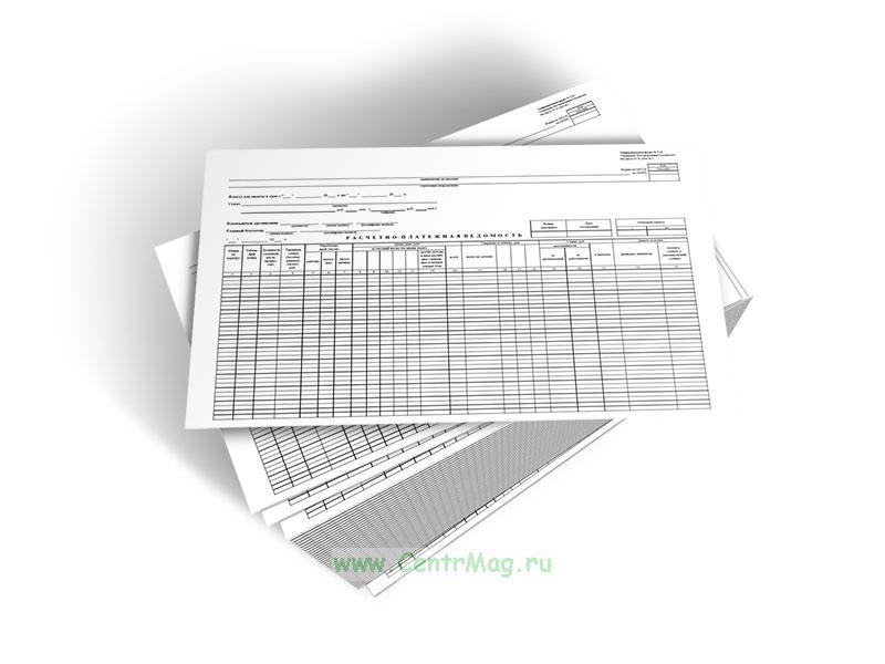 Расчетно-платежная ведомость (Унифицированная форма № Т-49, Форма по ОКУД 0301009)