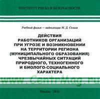 DVD Учебный фильм