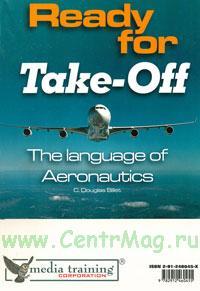 Ready for take-off. Standart aeronautical english