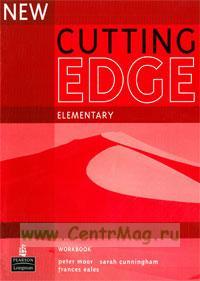 New Cutting Edge Elementary. Workbook (no key)