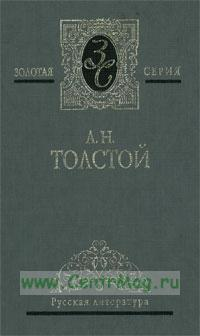 Избранные сочинения: В 3 т. Том 1: Аэлита:Роман; Повести и рассказы