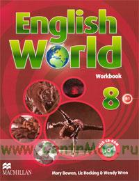 English World. Workbook 8 with CD