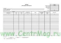 Журнал регистрации обязательств, код 0504064