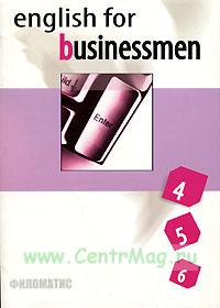 English for businessmen: в 2 т. Т.2, (ч.4, 5, 6). В 2-х тт Т:2