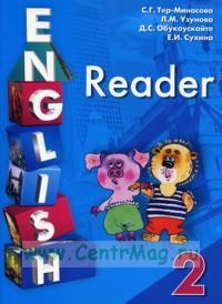 English Reader-2 / Книга для чтения. 2 класс