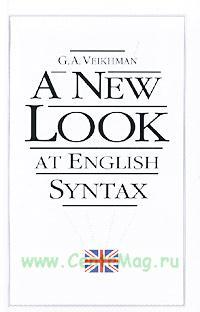 A New Look at English Syntax / Новый взгляд на синтаксис английского языка