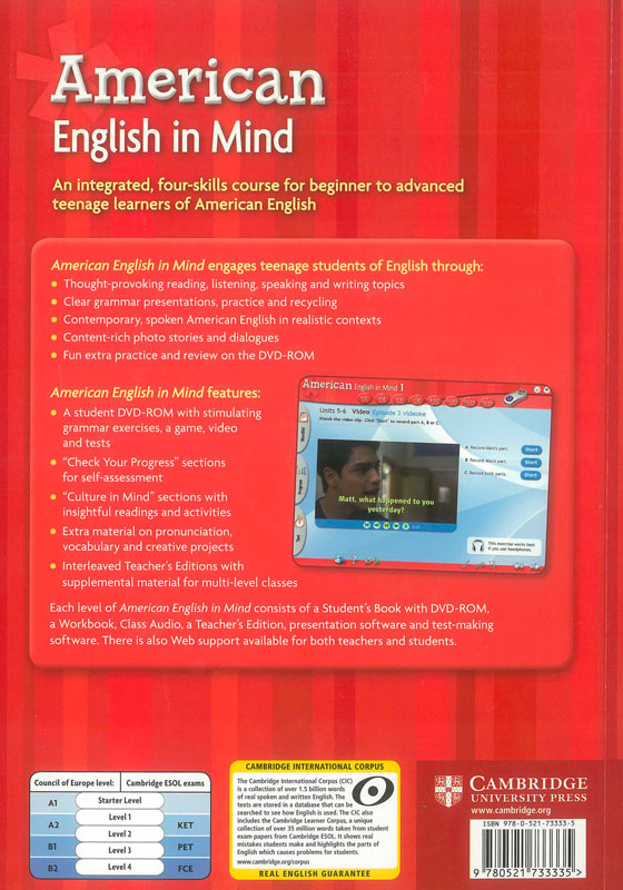 English in Mind. Students Book 1 + DVD. Second edition