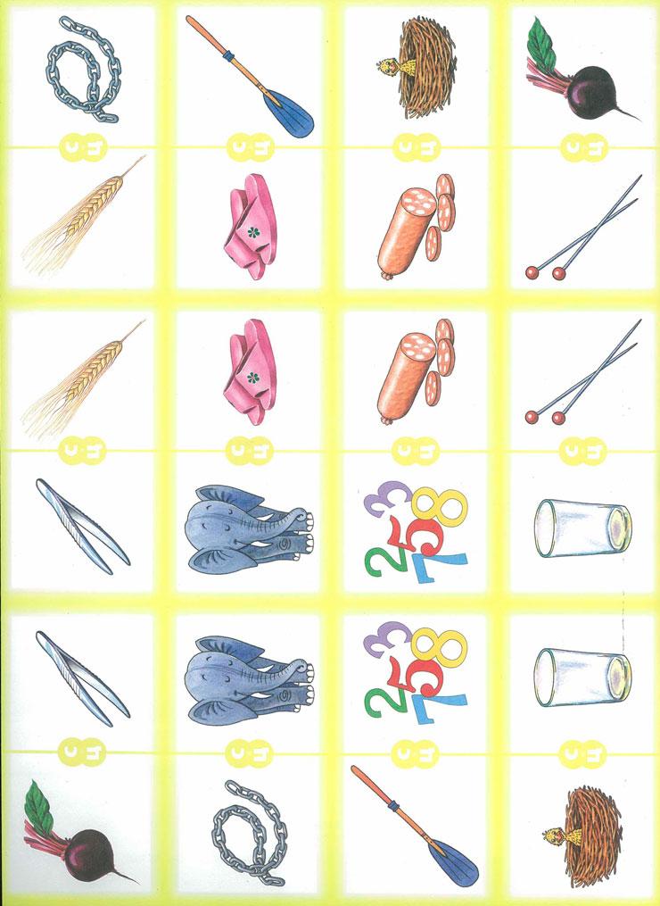 Цепочки слов на свистящие звуки С, Сь, З, Зь, Ц. Настольные логопедические игры для автоматизации и дифференциации звуков у детей 5-7 лет
