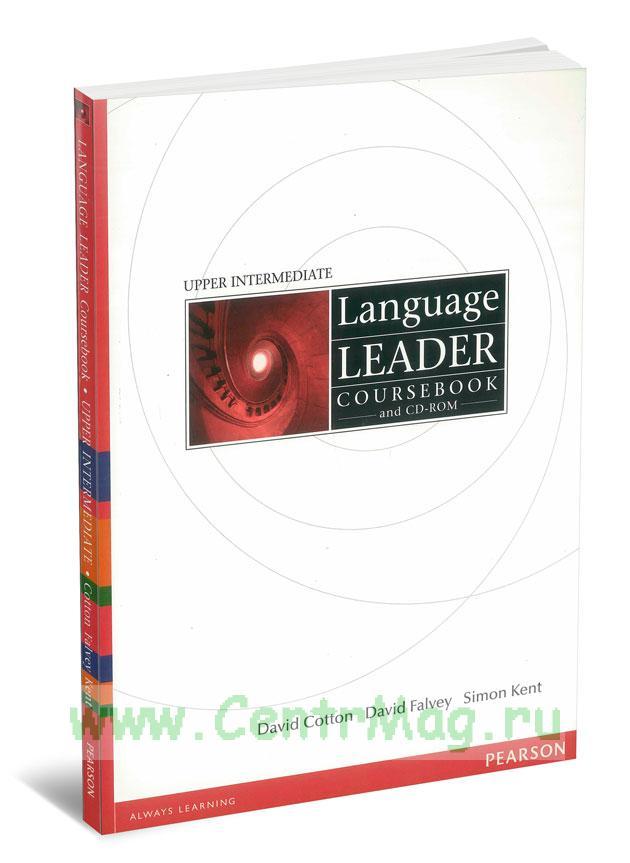 Language Leader. Upper Intermediate. Coursebook + CD