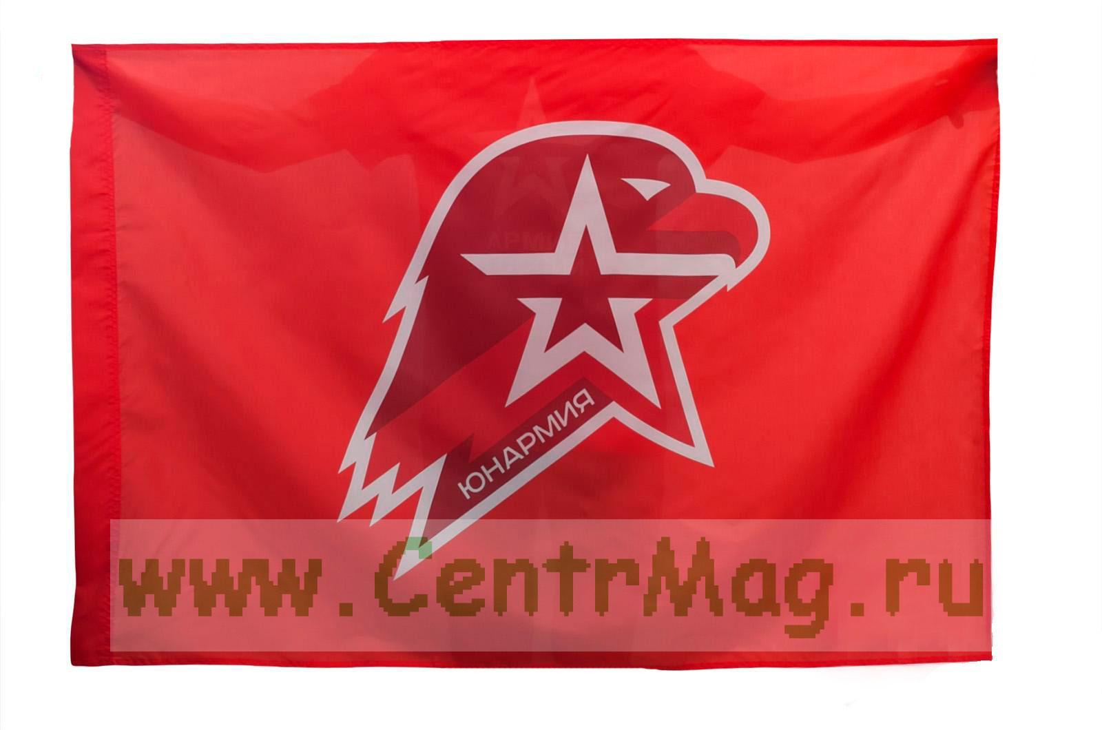 Флаг Юнармия, 90*135 см