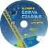 CD Музыка Б. Сулама в обработке для детей