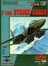 Модель-копия из бумаги самолета F-15Е
