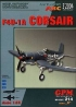 Модель-копия из бумаги самолета F4U-1А