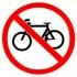 Запрещается вход с велосипедом. Знак
