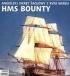 Модель-копия из бумаги корабля HMS Bounty