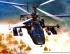 """Многоцелевой всепогодный боевой вертолет КА-52 """"Аллигатор"""". Постер"""