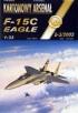 Модель-копия из бумаги самолета F-15C EAGLE