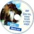 DVD Для тех, кому тесно в этом мире
